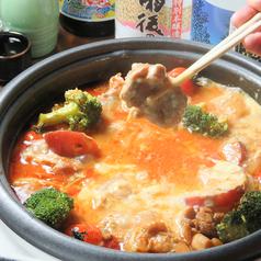 居酒屋Dining 海月 横川店のおすすめ料理1
