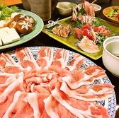 園次のおすすめ料理3