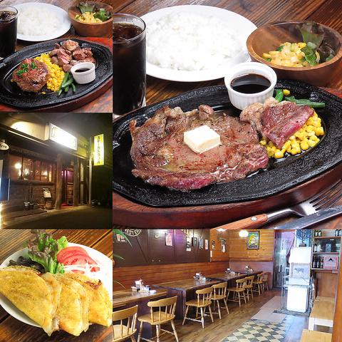 本場のアメリカの味をお手軽に!豪快なハーフリブロースステーキが、なんと!2430円♪