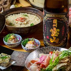 産地直送 個室居酒屋 一禅 渋谷店のおすすめ料理1