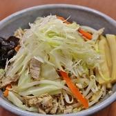 北海道らーめん 鷹の爪 新宿店のおすすめ料理2
