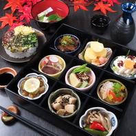 京姫御膳が新登場■おばんざい・湯葉・寿司■