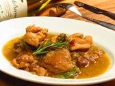 イタリアンバール IKKON イッコンのおすすめ料理2