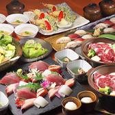 神戸ハーバーランド温泉 万葉倶楽部のおすすめ料理3