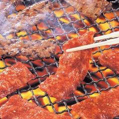 肉匠 丑家 新宿三丁目店の写真