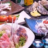 旬菜 七十七 なとなのおすすめ料理3