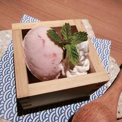 料理メニュー写真本日の升アイス