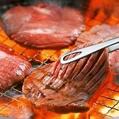 【肉の焼き方■一回返し】香ばしく旨味を凝縮。片面にしっかり焼き目を付け、1回返し仕上げる。厚切りの赤身肉やホルモンなどにおすすめ。(食べ放題/飲み放題/焼肉/お肉/ご家族/宴会/ランチ/)