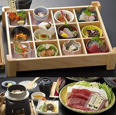 日本料理 和み 関空温泉ホテルガーデンパレスの特集写真