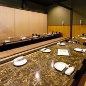 個室居酒屋 宴丸 ENmaru 浜松駅前店の雰囲気2