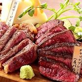 四日市馬肉酒場 馬喰ろう ばくろうのおすすめ料理3