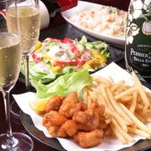 ダイニングバー cabriolet カブリオレのおすすめ料理3