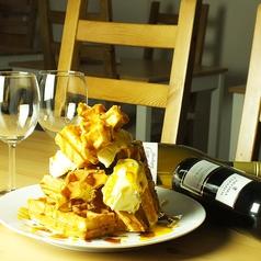 AZ DINING アズダイニング 鷹の台店のおすすめ料理1