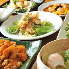 中華料理 ジャン ファンの写真