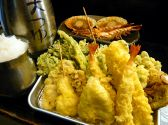 地魚屋台 渋谷 浜ちゃんのおすすめ料理3