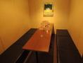 11号室/縦長のお部屋です