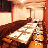 神戸和食 とよきの雰囲気2