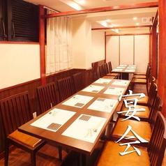 神戸和食 とよきの雰囲気1