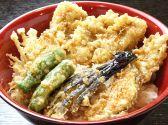久寿屋のおすすめ料理3