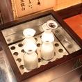 お燗器の設置もあります。温めて味が膨らむのも日本酒の醍醐味