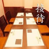 神戸和食 とよきの雰囲気3