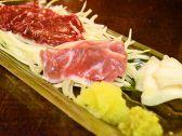 壱歩のおすすめ料理3