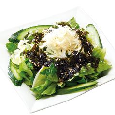 料理メニュー写真チョレギサラダ