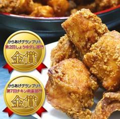 鶏笑 高槻富田店のおすすめ料理1
