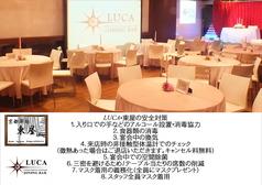 DINING BAR LUCA 京都のコース写真