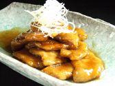 中国名菜 孫 六本木店のおすすめ料理3