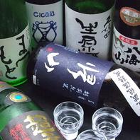 選び抜いた豊富な酒
