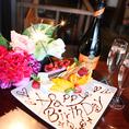 【サプライズ】メッセージ&花火付きデザートプレートでお祝い♪サプライズ演出もお手伝いします!!