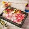 全席個室 創作Dining 天菜 Amana 三宮店のおすすめポイント1