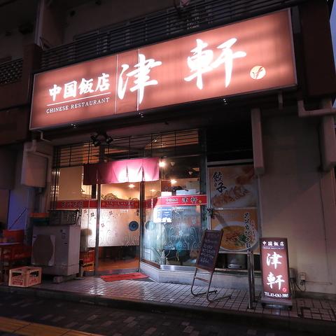 中国高級ホテルで15年間、ドイツで3年間、日本で15年間修行を積んだ料理人の腕!