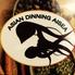 アジアンダイニング&バー アイサのロゴ