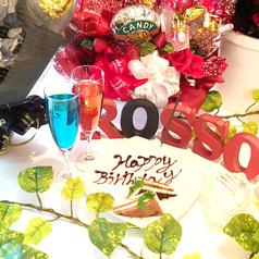 Rosso ロッソ 大宮店のおすすめ料理1
