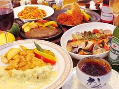 Diningkitchen Dado di pino ダイニングキッチン ダード デ ピノの写真