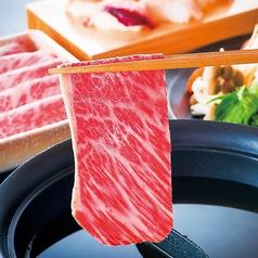 いよの舞 松山久万ノ台店のおすすめ料理1