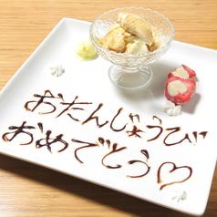 近江屋精肉店のおすすめ料理1