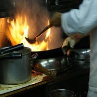 本場の上海料理を
