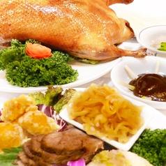 台湾菜館 弘城 蒲田店のおすすめ料理1