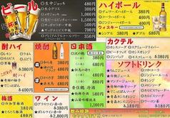 四季の里 和平 宝塚店の特集写真