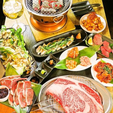 歓送迎会承っております!!お肉もお酒もこだわり抜いた逸品ばかり…、満足間違い無し。