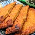 料理メニュー写真小松島フィッシュカツ
