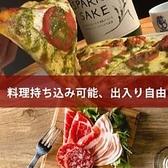 KURAND SAKE MARKET くらんど 渋谷店のおすすめ料理2
