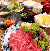 肉割烹バル 牛牛 GYUGYU 祇園本店のおすすめ料理3