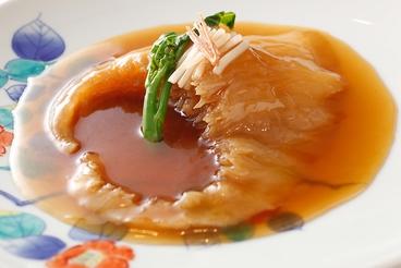 海鮮名菜 香宮のおすすめ料理1