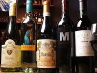 毎月10日はワインボトルが20%OFFで楽しめます☆