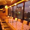 ☆1 最大20名までの窓側テーブル席