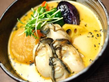スープカリー イエロー soup curry yellowのおすすめ料理1